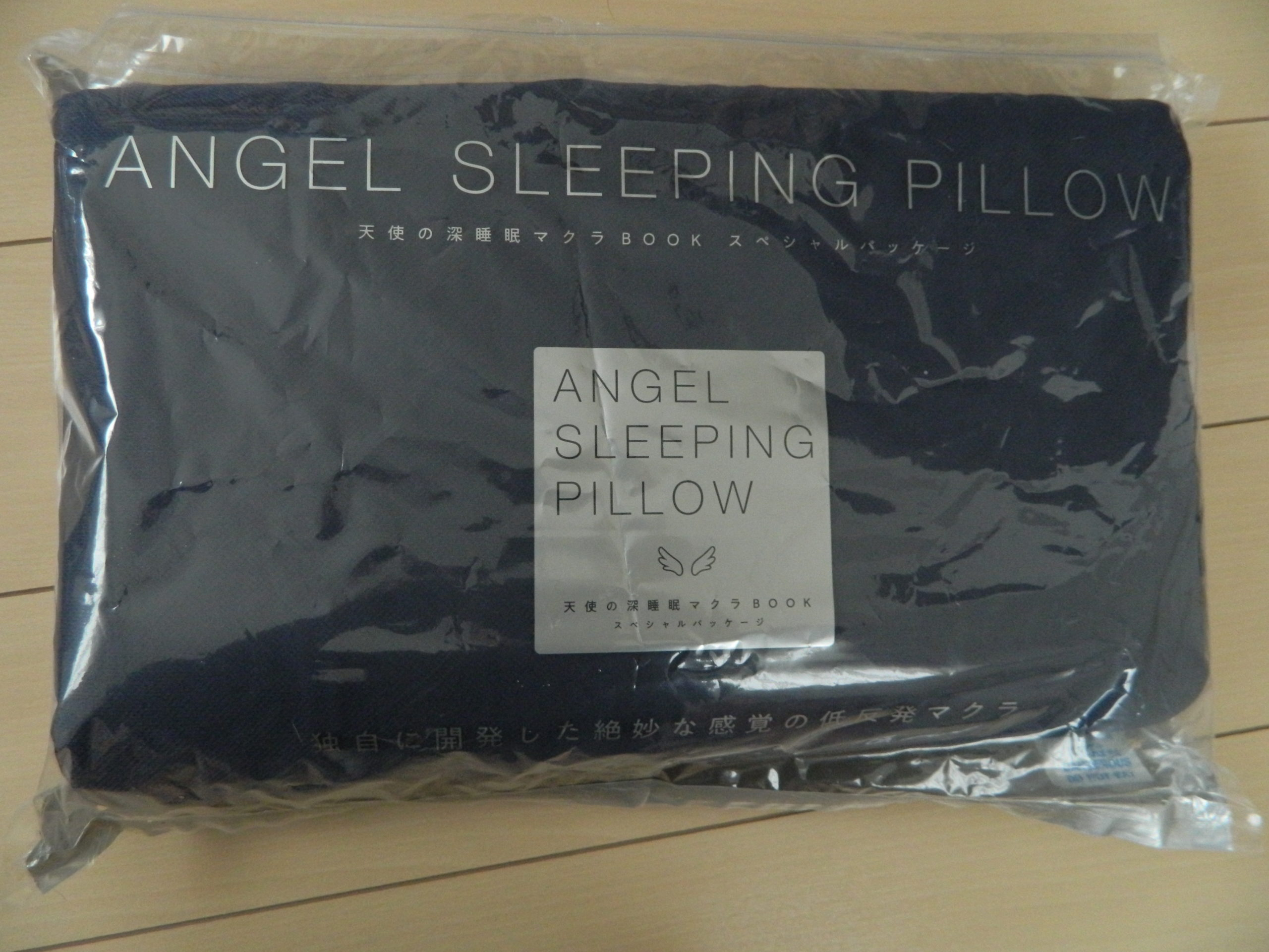 セブンイレブンの「天使の深睡眠マクラ」